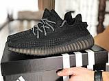 Кроссовки мужские Adidas x Yeezy Boost демисезонные, фото 4