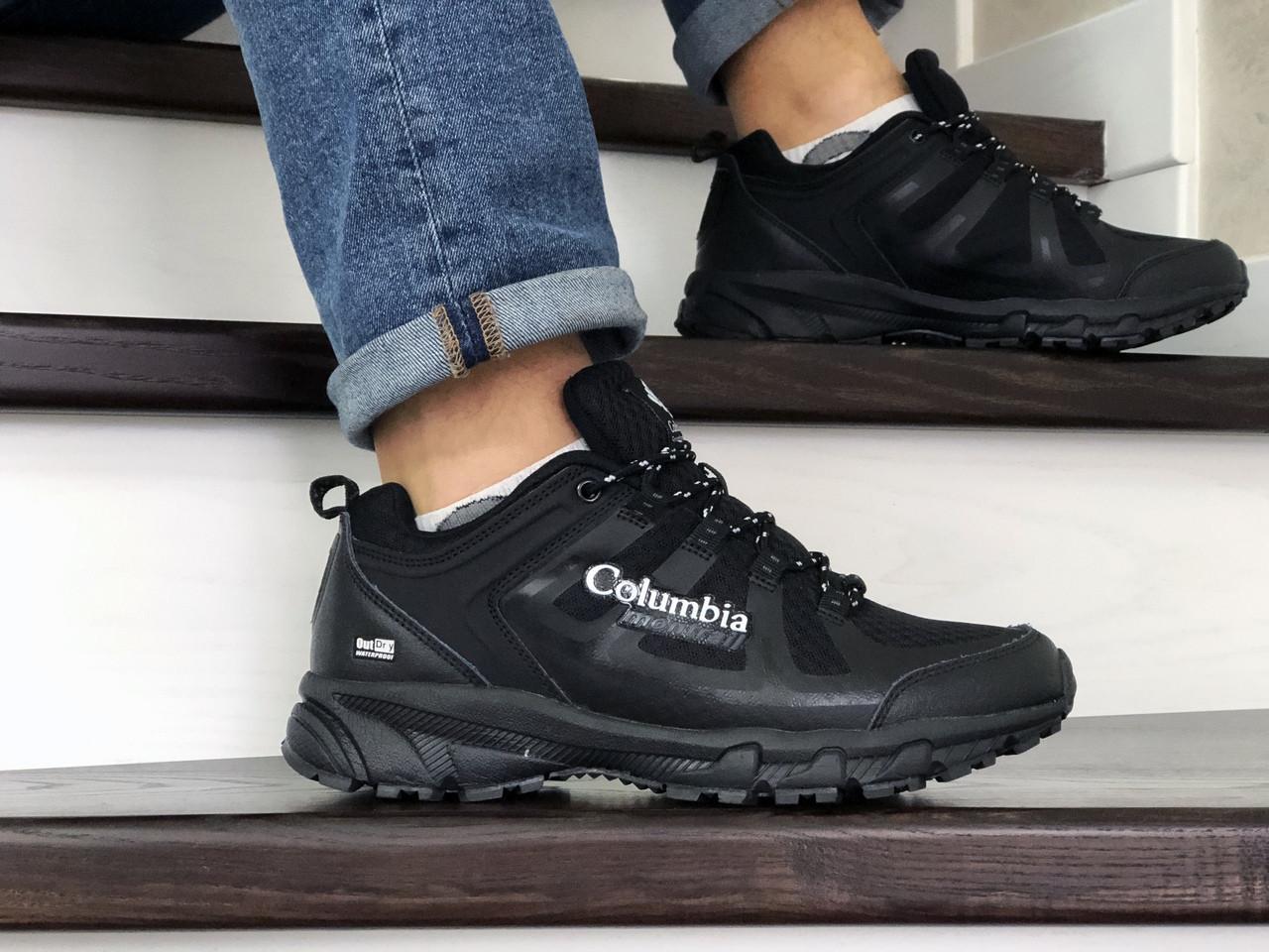 Кроссовки мужские Columbia Montrail демисезонные