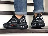 Кроссовки мужские Nike Air Max 720 демисезонные, фото 3