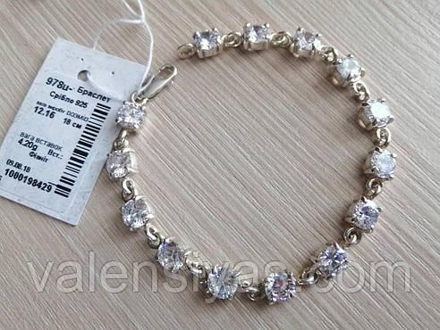 Срібний браслет з камінням, фото 2