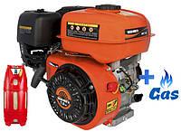 Бензо-газовый двигатель Vitals BM 7.0b LPG