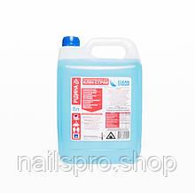 Дезинфектор Clean Stream 5 л. жидкая форма