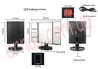 Зеркало для макияжа с LED подсветкой Superstar Magnifying Mirror (HH-068)