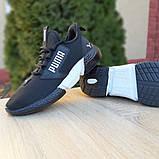 Мужские текстильные  кроссовки Pуma Hybrid Rocket V2 Retaliate чёрные с белым, фото 2