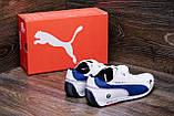 Мужские кожаные кроссовки Puma BMW MotorSport, фото 9