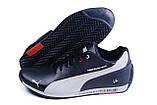 Мужские кожаные кроссовки Puma BMW MotorSport, фото 5