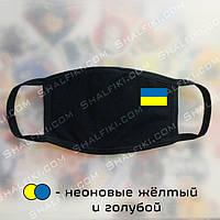 """""""Флаг Украины"""" черная защитная маска с принтом - неоновые желтый и голубой"""