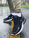 Кроссовки Nike Air Max 270 Найк Аир Макс (40,41,42,43,44,45), фото 3