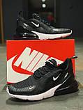 Кроссовки Nike Air Max 270 Найк Аир Макс (40,41,42,43,44,45), фото 8