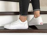 Кроссовки женские Vans белые, фото 2