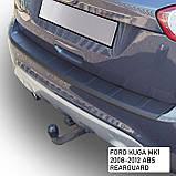 Пластикова захисна накладка на задній бампер для Ford Kuga Mk1 2008-2012, фото 5