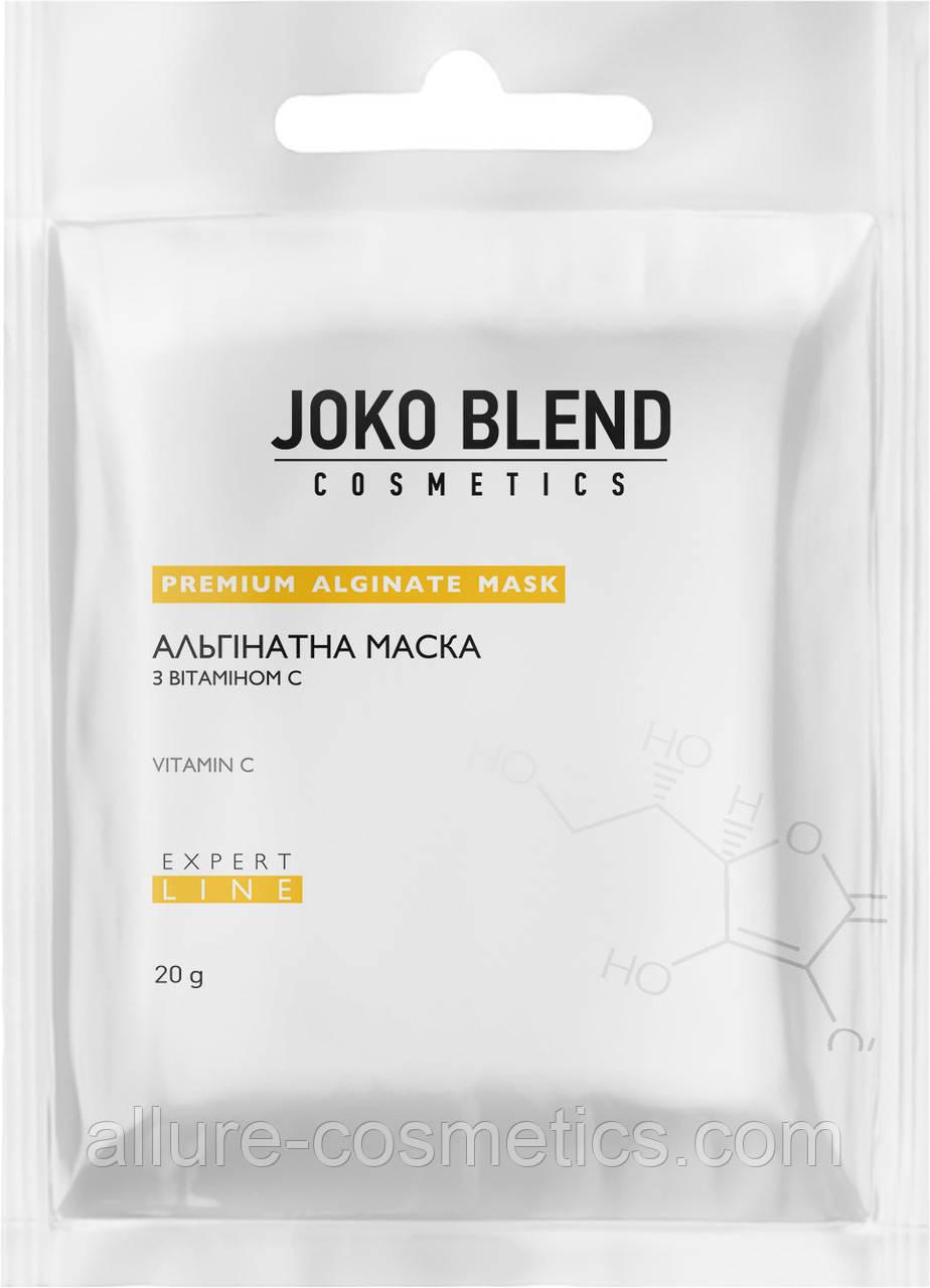 Альгинатная маска с витамином С 20 г Joko Blend