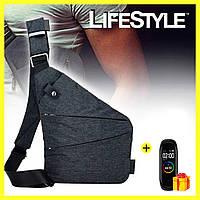 Мужская сумка мессенджер Cross Body + Фитнес браслет в Подарок!