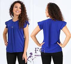Ошатна шифонова блузка літня з воланами м'ятна, фото 3