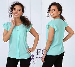 Ошатна шифонова блузка літня з воланами м'ятна, фото 2