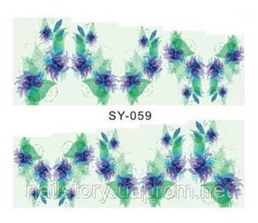 Водные наклейки для ногтей SY059