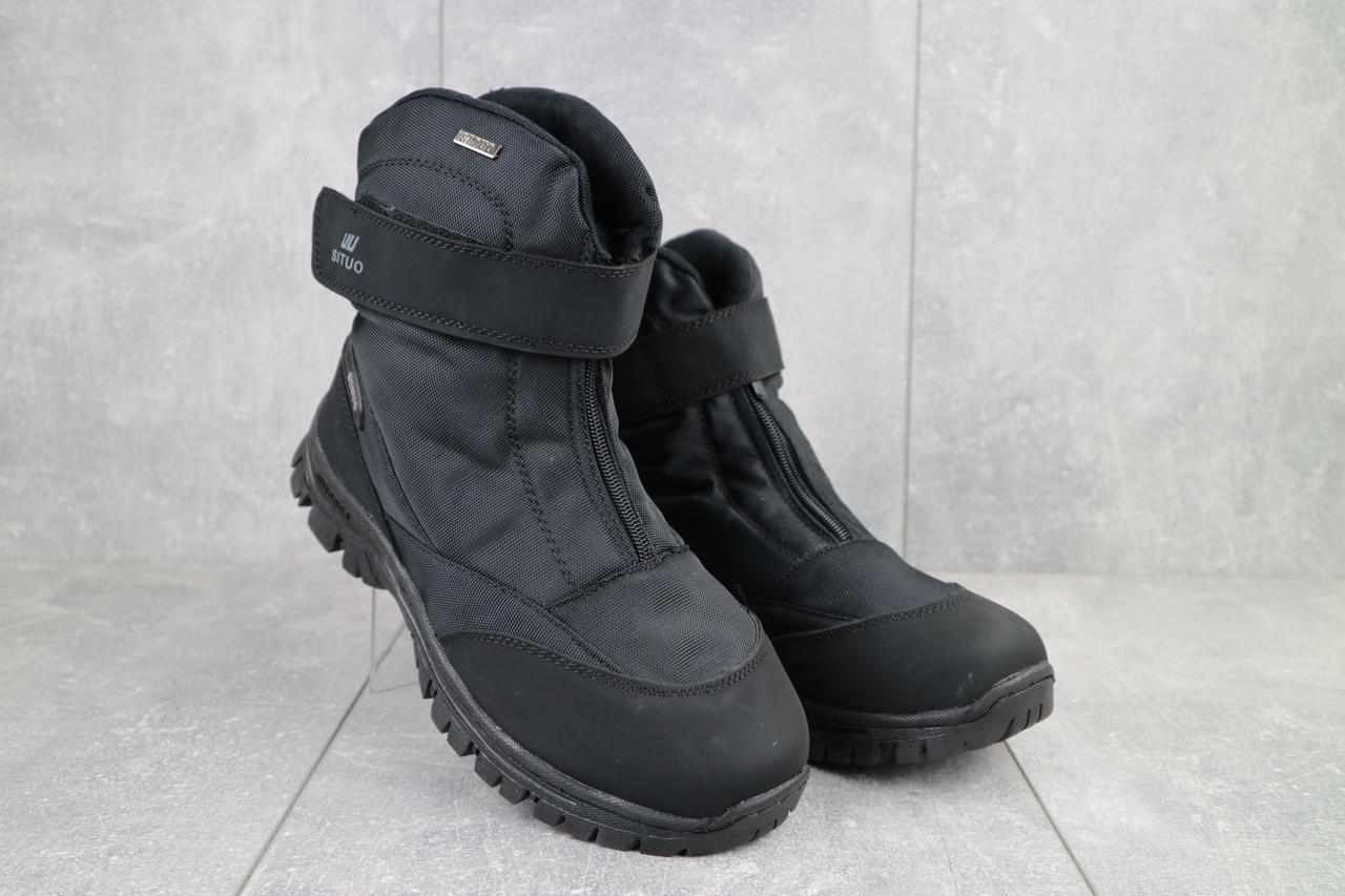 Мужские кроссовки искусственная кожа зимние черные Situo A15 -1 Дутики