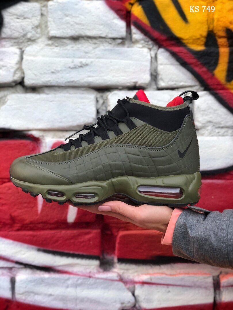 Мужские кроссовки Air Max 95 Sneakerboot зимние термо, 41