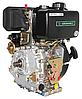 Двигатель дизель.GrunWelt GW178F +БЕСПЛАТНАЯ ДОСТАВКА! (вал под шлицы, 6 л.с), фото 6