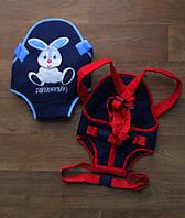 Кенгуру для новорожденных турецкий,Кенгуру для ношения детей,интернет магазин детской одежды