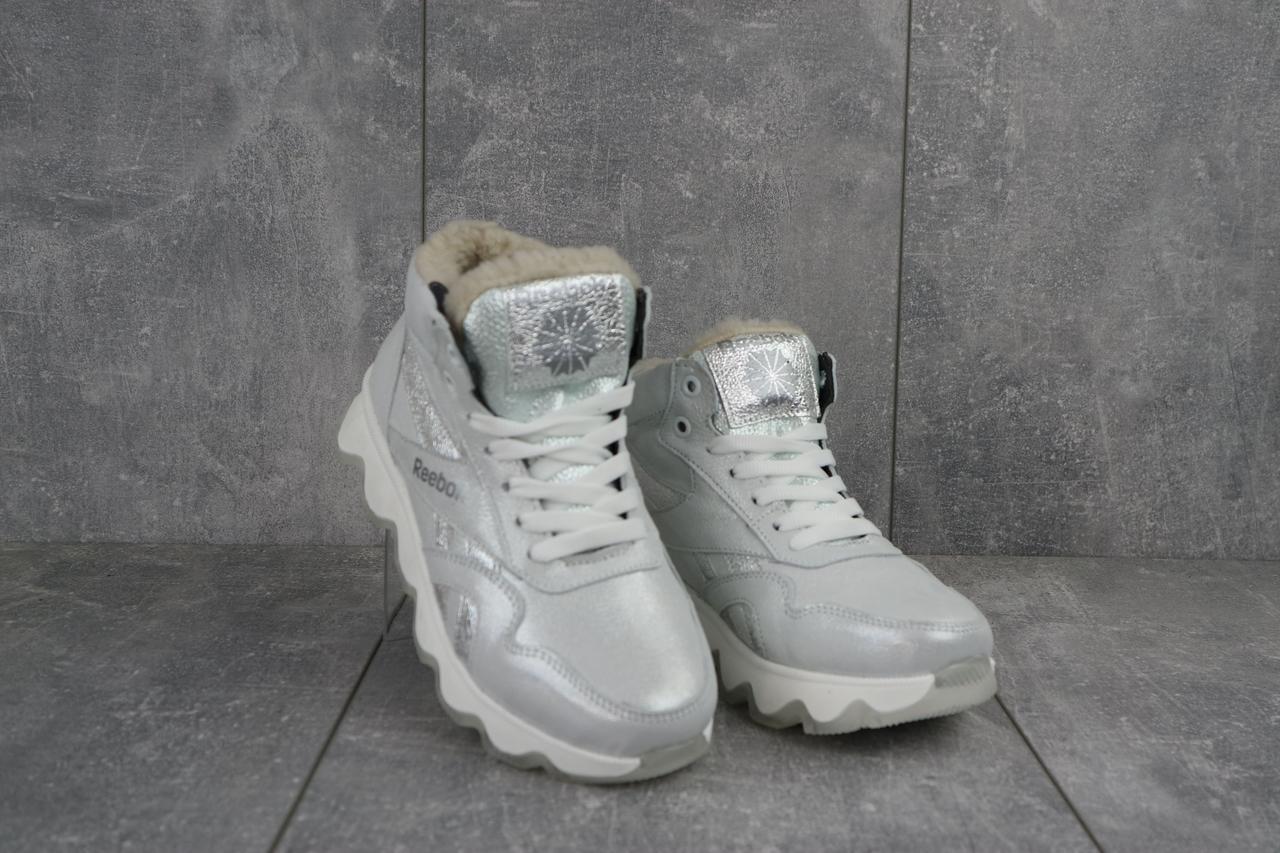 Женские кроссовки кожаные зимние белые-серые CrosSAV 50