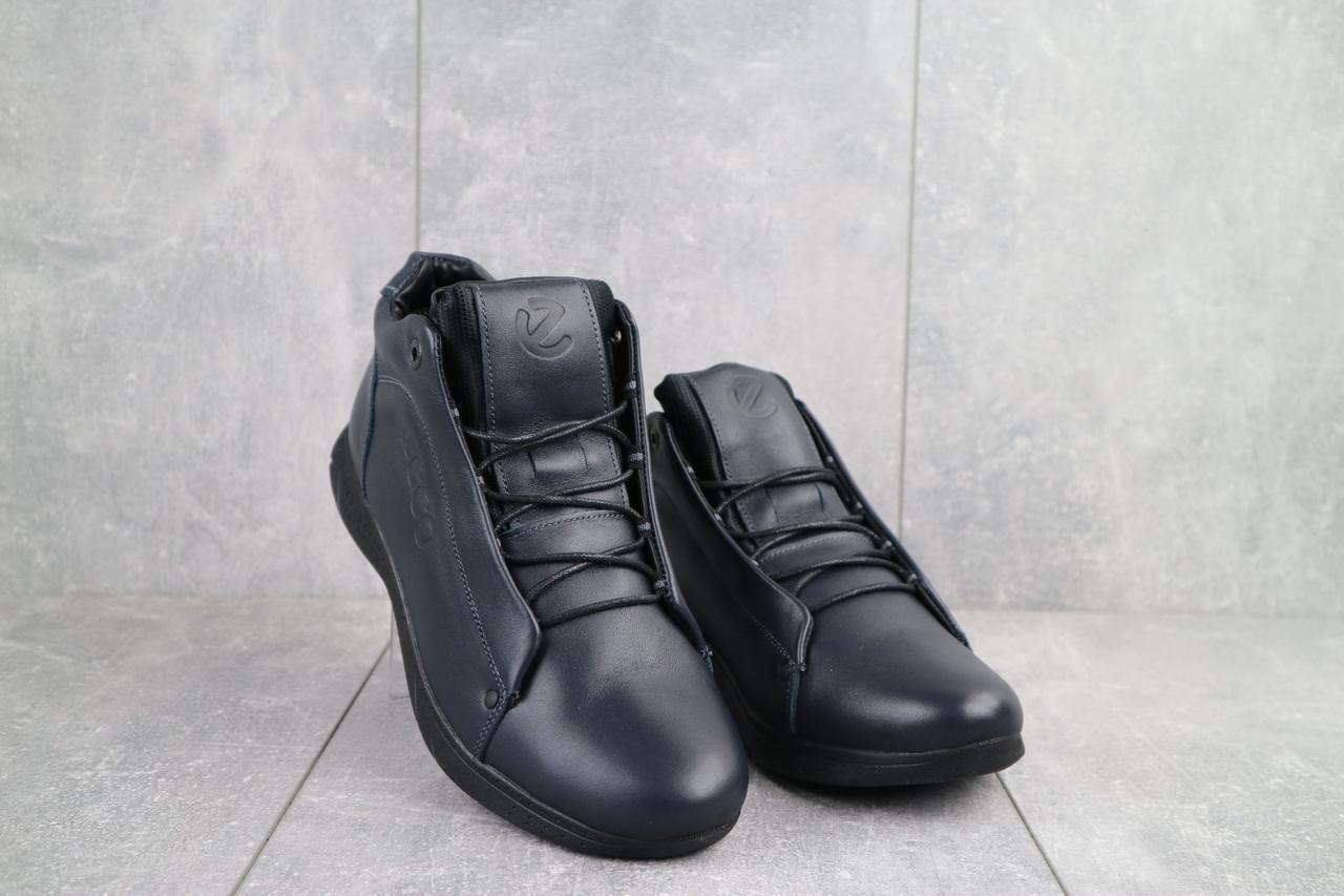 Мужские кроссовки кожаные зимние синие Yavgor 700