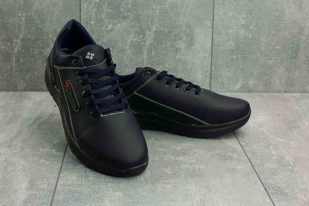 Мужские кроссовки кожаные весна/осень синие CrosSAV 92