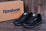 Мужские кожаные кроссовки Reebok Classic Black ;, фото 6