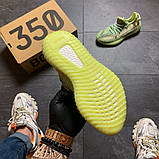 Женские Кроссовки Adidas Yeezy Boost 350 v2 Yeеzreel Reflective, фото 4
