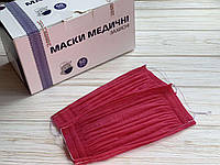 Маска розовая 50шт упаковка