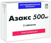 Азакс табл.п/о 500мг №3