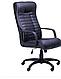 Кресло компьютерное -Атлантис Пластик Неаполь N-20, фото 2