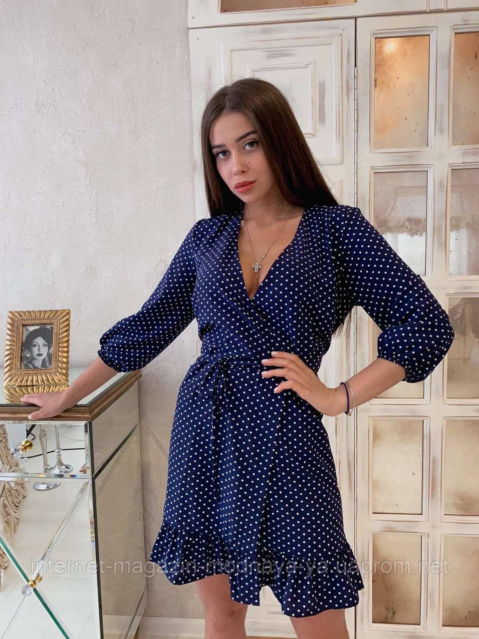 Платье летнее на запах Кармен р. 44-50