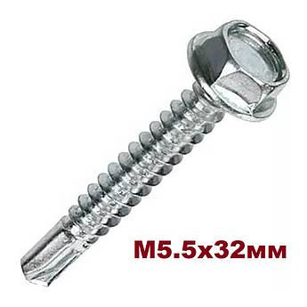 Саморез (шуруп) 5.5х32 По металлу Шестигранник с буром DIN 7504 K Цинк
