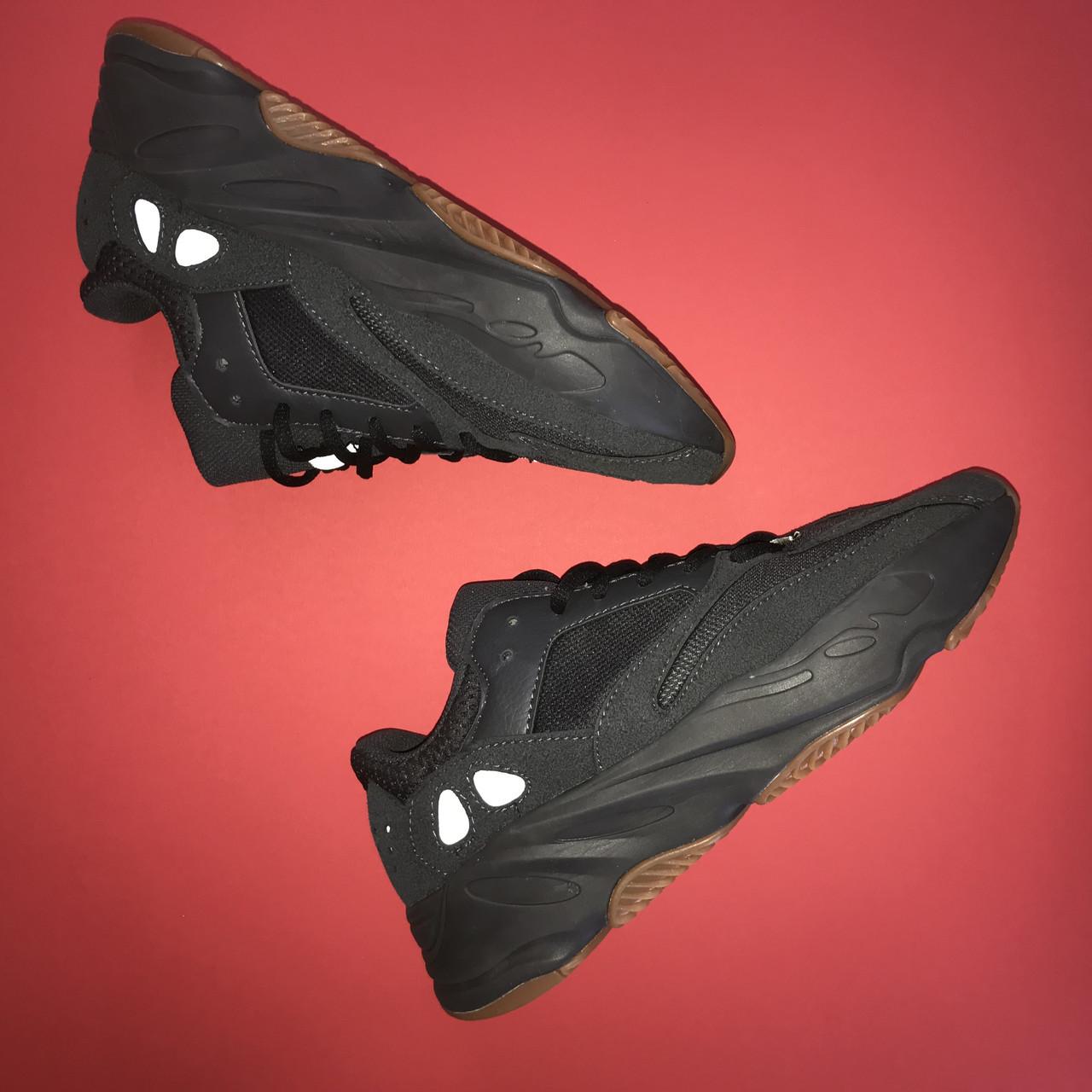 Кроссовки Adidas Yeezy Boost 700 Asphalt