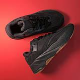 Кроссовки Adidas Yeezy Boost 700 Asphalt, фото 3