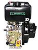 Двигатель дизель.GrunWelt GW178FE +БЕСПЛАТНАЯ ДОСТАВКА! (вал под шлицы, 6 л.с, электростартер), фото 3