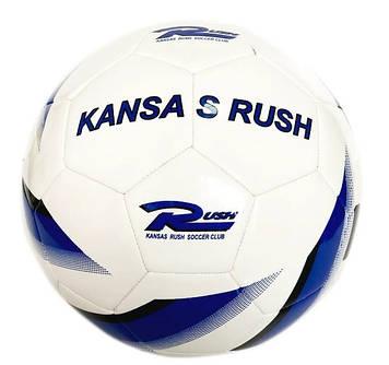 """М'яч гандбольний розмір 3, Kansas Rush """"Practic"""""""