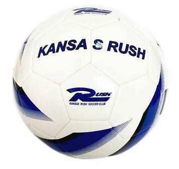 """М'яч гандбольний Kansas Rush розмір 4 """"Practic"""""""