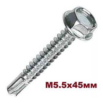 Саморез (шуруп) 5.5х45 По металлу Шестигранник с буром DIN 7504 K Цинк