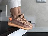 Кроссовки женские   Adidas x Yeezy Boost, фото 3