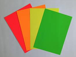 Самоклеящиеся этикетки на формате А4 цветные флуоресцентные
