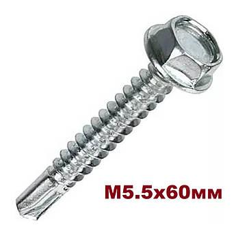Саморез (шуруп) 5.5х60 По металлу Шестигранник с буром DIN 7504 K Цинк
