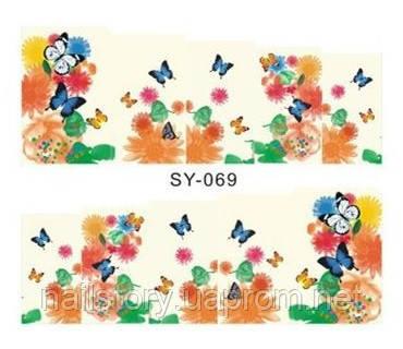 Водные наклейки для ногтей SY069