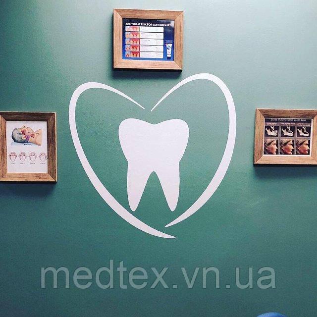 Наклейка  для стоматологического кабинета