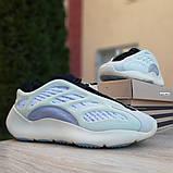 Кроссовки женские AdIdas Yeezy 700 V3 бежевые с серым, фото 2