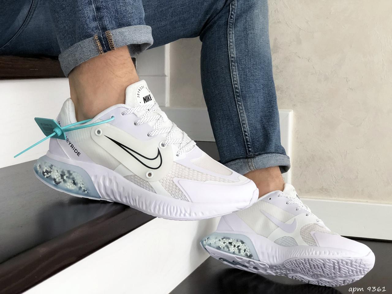 Мужские кроссовки Nike Joyride Run Flyknit white. [Размеры в наличии: 41,42,43,44,45]