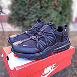 Мужские  кроссовки Nike Air Max 270 Bowfin чёрные, фото 6