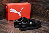 Мужские кожаные кеды Puma SUEDE Black leather, фото 9