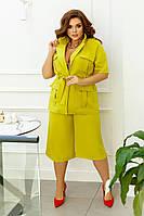 Женский стильный костюм двойка (пиджак + брюки) батал с 48 по 58 рр